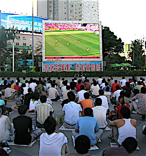 Pix Watching World Cup soccer in China