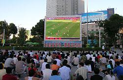 Watching World Cup Soccer in Urumqi