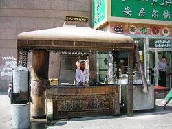 Kebab seller in Urumqi. Jackie Logan photo.
