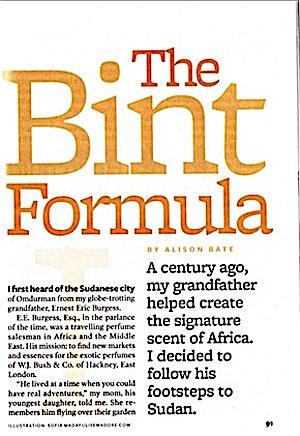 Memories of Bint el Sudan | Alison Bate, Writer and Journalist
