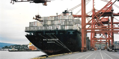 Pix containership at Vanterm